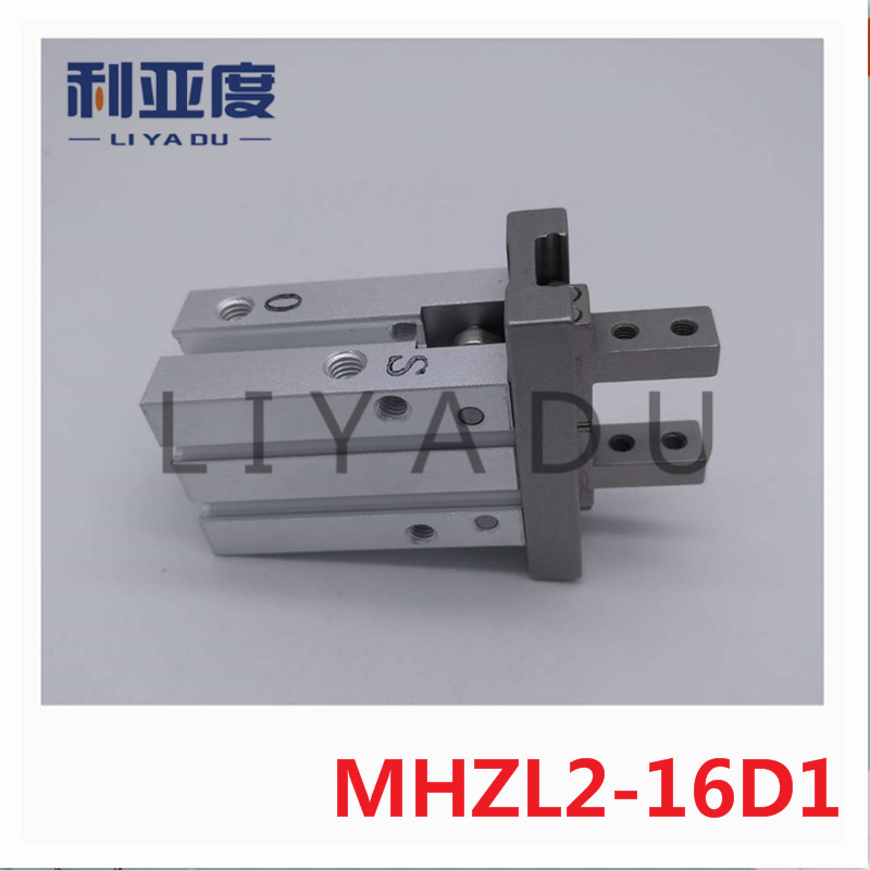 SMC type MHZL2-16D1 Extended pneumatic finger stroke lengthening parallel pneumatic claw MHZL2-16D1SMC type MHZL2-16D1 Extended pneumatic finger stroke lengthening parallel pneumatic claw MHZL2-16D1
