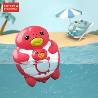 Babycare Baby Bath Toys Cute Sea Lion Turtle Water Spray Shower Toy Animals Float Faucet Bathing Spraying Early Education Toy