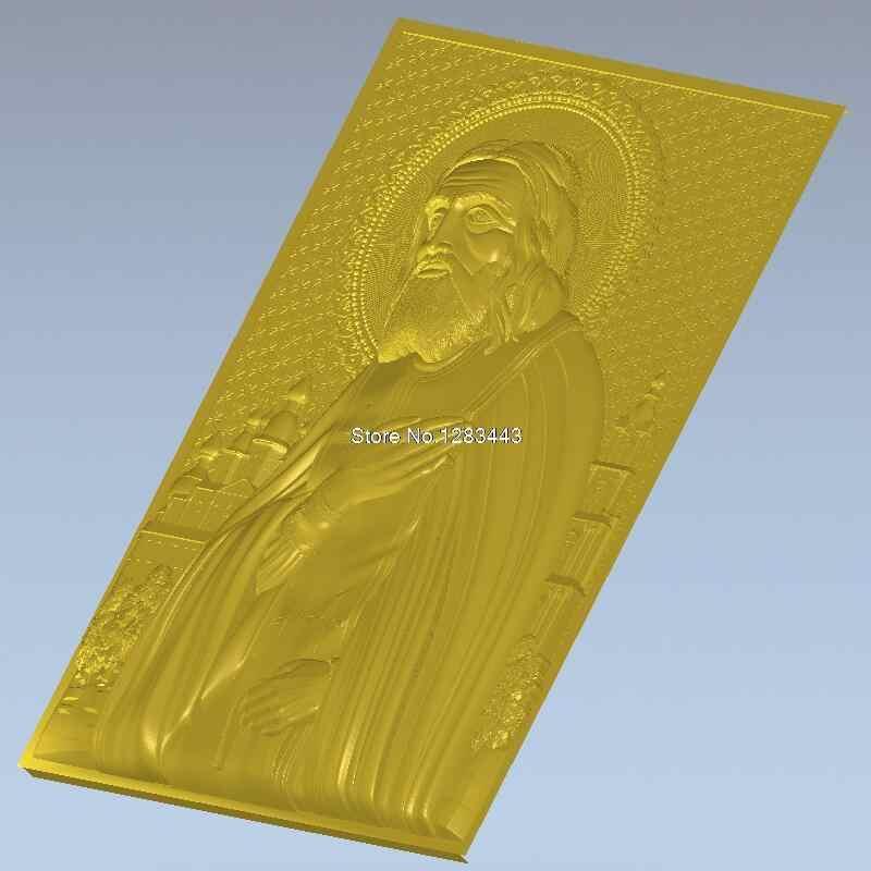 Kualitas tinggi 3d model bantuan untuk cnc atau 3D printer dalam file STL Cep