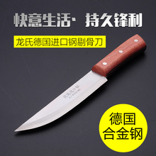 Free Shipping Forged Professional Boning Knife Slaughtering Pig Sheep Cow Knife Cutting Tool Refrigerated Meat Butcher Knives