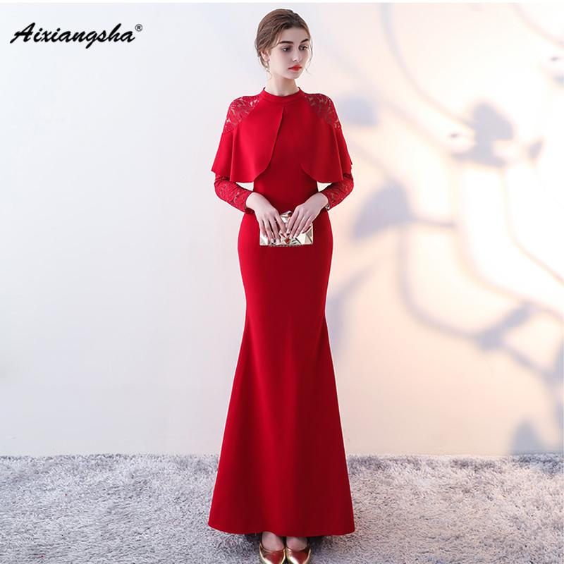 Elegant Long Prom Dresses Mermaid Style High Neck Long Sleeve