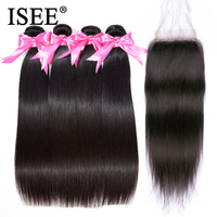 ISEE Brazilian Straight Hair Bundles With Closure Human Hair Bundles With Closure 100% Remy 4 Bundles Hair Weaves With Closure