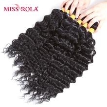 Miss Rola, розовые волнистые синтетические волосы, Переплетенные, 6 шт./лот, черные, короткие, волнистые, канекалон, пряди для наращивания волос, сделки для женщин, 14-18 дюймов