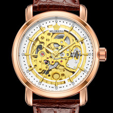 Orkina Mens Luxury Skeleton Watch Rose Gold Case Golden Gear Transparent Automatic Mechanical Watch Man Clock Relogio Masculino(China)