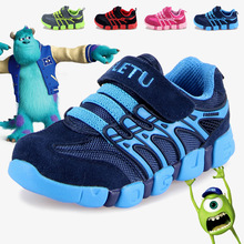 Casual Sports Shoes