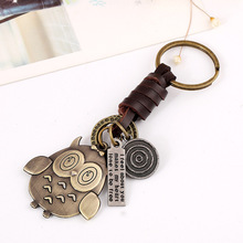 Fashion Creative Vintage Woven Leather Keychain Women Men Personality Cute Owl Pendant Accessories Backpack Car Key Bag Jewelry