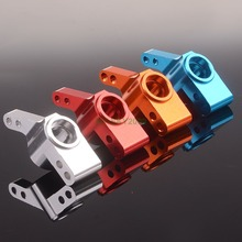 2P Aluminum REAR HUB CARRIERS (L/R) For 1/10 RC HPI Racing Bullet 3.0 ST/MT/WR8 #101208