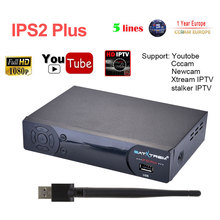 IPS2 Plus Digital Satellite Receiver Full HD 1080P DVB-S2 support 1Year French IPTV UK/US/CA/EX-YU/Poland/IT/Europe1800+ live TV