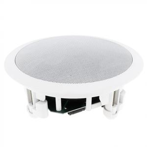 Image 4 - CSL 718 25W Coaxial Fixed resistance Ceiling Speaker Background Music Speaker Ceiling Sound for Home / Cafe / Supermarket