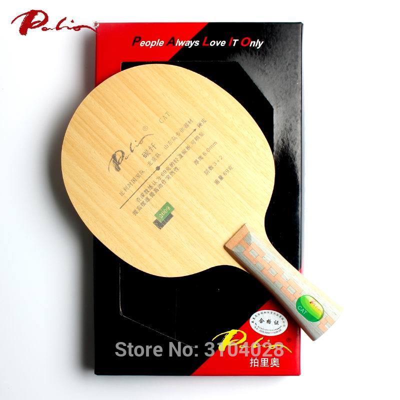 Palio official CAT table tennis blade carbon blade for table tennis racket fast attack with loop light blade a puppy for annie