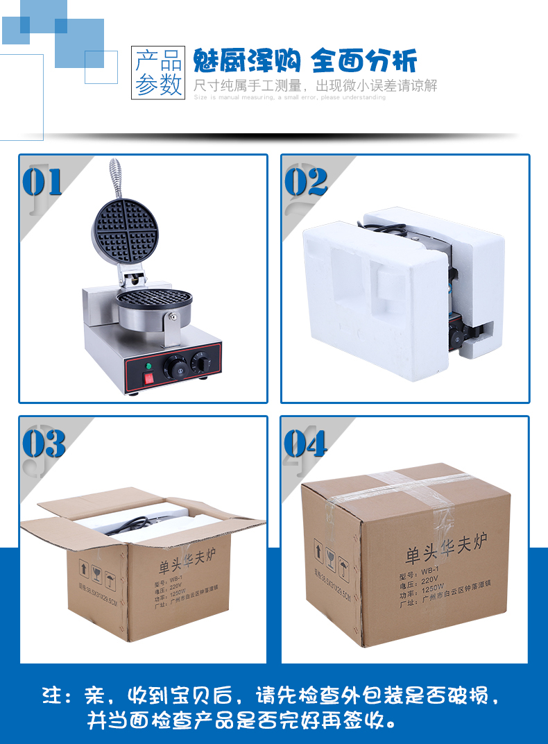 Waffle Oven Commercial Muffin Electric Baking Pan Waffle Machine Cake Machine Lattice Cake Machine Omelet Machine MG-730 21