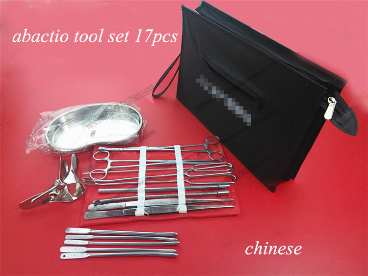 Medical instrument kit 17&22pcs set stainless steel artificial abortion tools GYN use gynecologist use instruments medical micro plastic use stainless steel