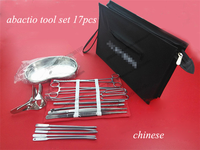 Medical instrument kit 17&22pcs set stainless steel artificial abortion tools GYN use gynecologist use instruments