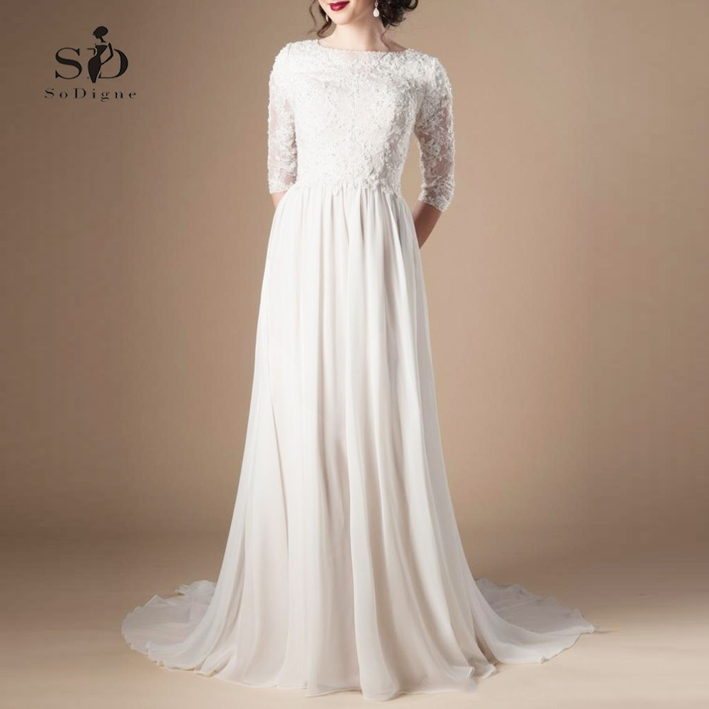Vintage Half Sleeves Wedding Dress Lace With Beads Elegant