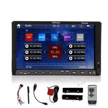 FM 8GB GPS Map Logo Stereo Car DVD Player CD Radio win8 Video Auto Sub Capacitive EQ 2 Din Receiver HeadUnit