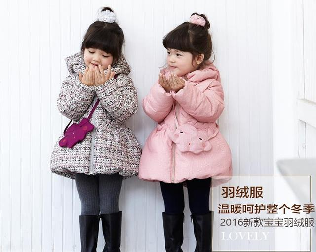 Los niños del pato abajo abrigo de invierno cálido con un niño de piel chica chaqueta de invierno con capucha ropa de bebé sólido moda abajo chaqueta