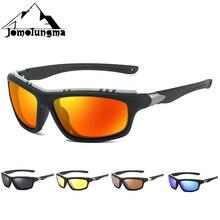 Jomolungma HG002 уличные спортивные солнцезащитные очки UV400 защита поляризованные линзы походные солнцезащитные очки для рыбалки солнцезащитные очки для гольфа