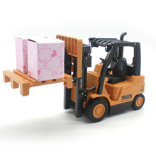 7 Channel Simulation Loading and Unloading Truck Super Heavy Work Forklift Wireless Remote Control Engineering Car