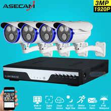 ASECAM Best 4CH 1920p CCTV Camera DVR AHD 3MP Home Outdoor Array Security Camera System Kit P2P Surveillance Motion detection