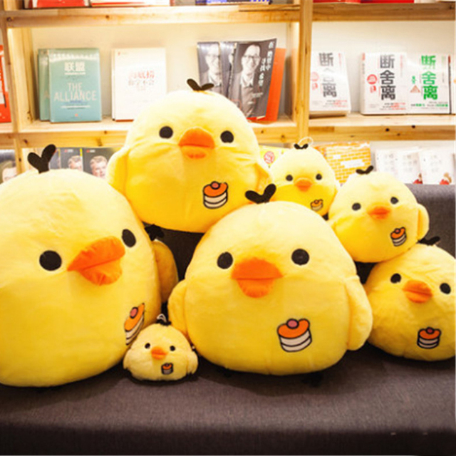 Fancytrader Lovely Plush Yellow Chick Doll Big Stuffed Soft Anime Chicken Toys One Piece 60cm 24inch Kids Gifts