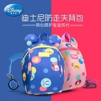 Disney 2In1 Toddler Anti Lost Backpack 1.8M Antilost Wrist Link Kids Walking Strap Leashes Bag Mickey Minnie Schoolbag