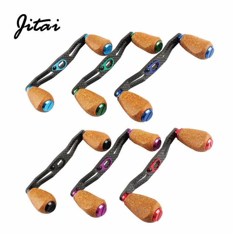 JITAI 7*4mm/8*5 millimetri In Fibra di Carbonio Bobina di Pesca Maniglia di Gomma Sughero Rocker Manopola Esca bobine lancio delle Maniglia Con 7*4 millimetri Adattatore di Montaggio