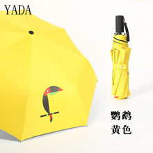 YADA New Custom Charm Cartoon Folding Parrots Children Rain Sun Women uv High Quality Umbrella For Animal Umbrellas YS403