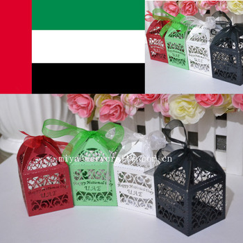 happy Holiday party favors box /all kinds of gifts box UAE national day box free shipping to UAE