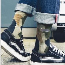 Autumn and winter new camouflage Harajuku port wind socks tide brand skateboard socks cotton men and