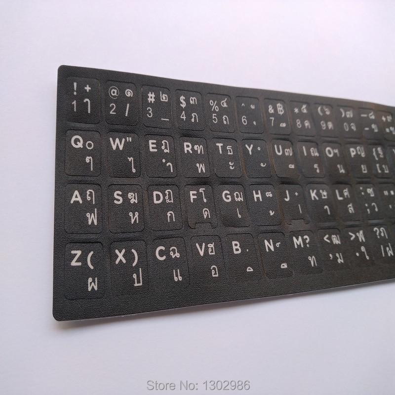 Купить с кэшбэком 5pcs Thai  Letters Alphabet Learning Keyboard Layout Sticker For Laptop / Desktop Computer Keyboard 10 inch Or Above Tablet PC