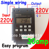 SINOTIMER 30A 7 Days Programmable Digital TIMER SWITCH Relay Control 220V Din Rail Mount FREE SHIPPING