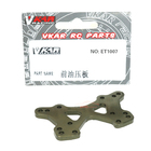 The new VKAR bison for the rear oil pressure plate after the spare parts of the big foot car the metal shock absorber ET1007