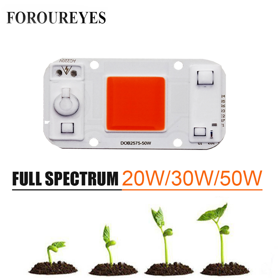 Full Spectrum Cob Chip Led Grow Light Driveless 20w 30w 50w 220V For Indoor Plant Seedling Grow And Flower
