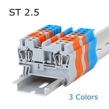 10 шт./лот ST 2,5 Феникс Тип din-рейку 4 контакта пружинная клетка Быстрый Разъем модульный клеммный блок ST-2.5