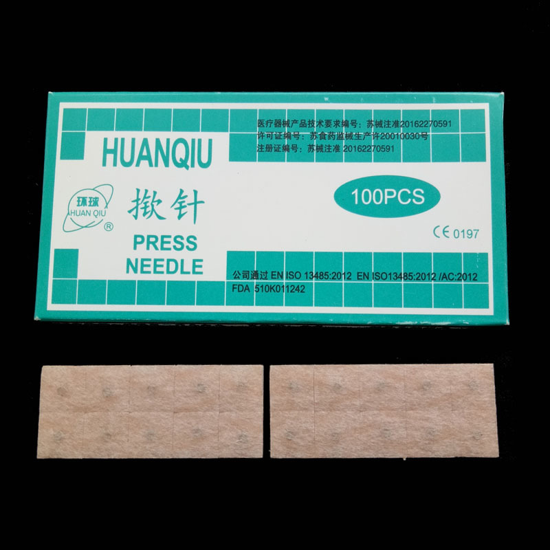 free shipping huanqiu ear press needle auricular acupuncture needles 0.22*1.5mm 2016 hot sale free shipping ear acupuncture needle press needle auricular acupuncture needles 0 22 1 3mm 100pcs box