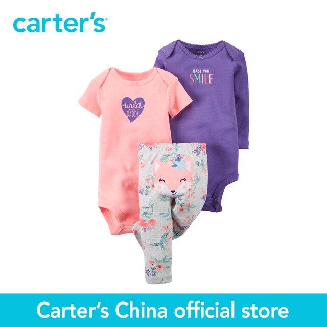Картера 3 шт. детские дети дети Маленький Набор Символов 126G364, продавец картера Китай официальный магазин