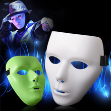 1Pc Cool PVC Kamen Rider Ghost Dance Hip Hop Mask White Night Lights Mask for Home Bar Nightclub Party Props Supplies
