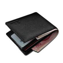 Сумка из натуральной кожи кошельки для мужчин кожаный бумажник