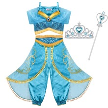 Jasmine Costume Kids with Tiara Magic Wand Princess Dress for Girls Fancy Halloween Cosplay