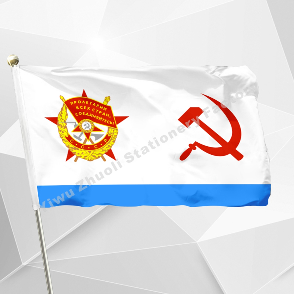 Flag of the Navy of the USSR: purpose, history of creation and description 46