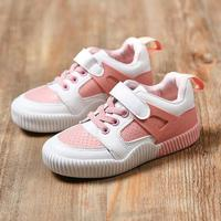 HaoChengJiaDe Kids Shoes Autumn Boys Sports Shoes Outdoor Breathable Running Shoes Winter Girls Sneakers 26 35
