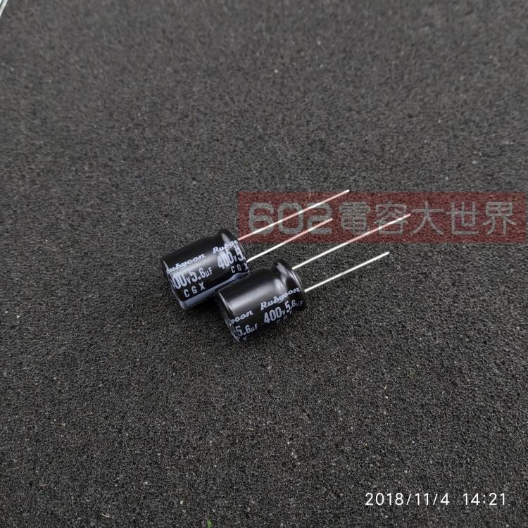 50PCS/20pcs Rubycon electrolytic capacitor 400v5.6uf CGX 10*12.5 long life high frequency original FREE SHIPPING