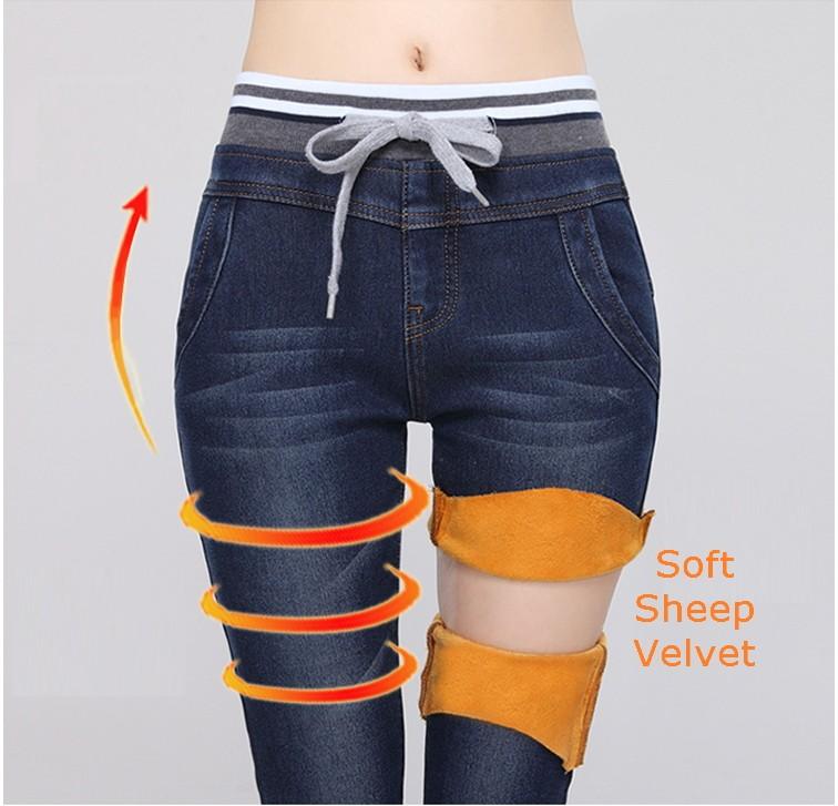 Warm jeans (2)