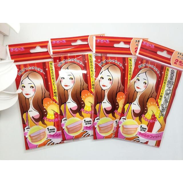 10 piezas Anti transpirantes desechable Underarm absorbente desechable axilas sudor hombres mujeres Anti sudor junta de la axila