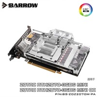 Barrow GPU Water Block for ZOTAC RTX2070 8GD6 MINI OC Full Cover Graphics Card water cooler 5V(RBW)