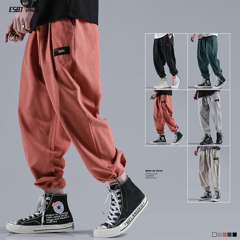 Men's Pants Trousers Loose Sports Summer New Nine Drawstring Points Solid-Color Super-Fire