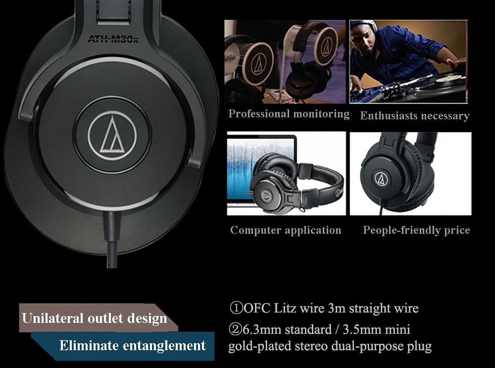 Audio Technica ATH-M30x Professional Studio Monitor Headphone 6