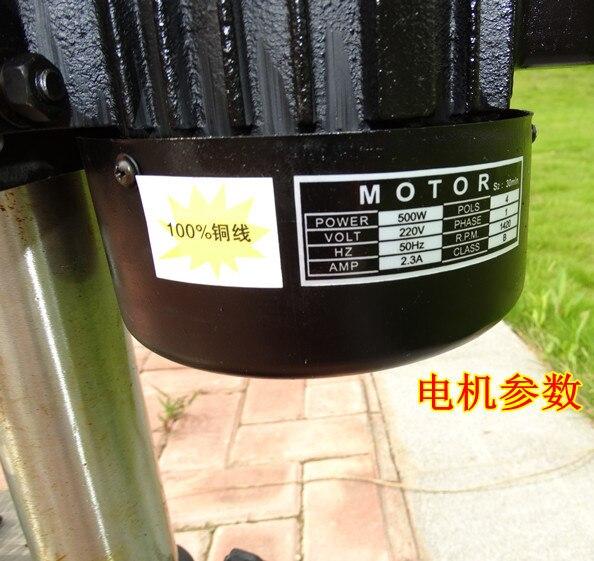 500W Bench driller 5 grades speed drilling machine 2