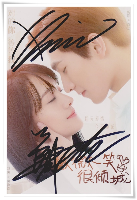 Zheng Shuang Yang Yang Smile Is The Whole Autographed Signed With Pen Authentic Photo Picture 4 6 Freeshipping 09 2016 06 Sign Led Whole Hairwhole Apples Aliexpress
