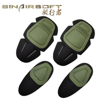 Paintball Airsoft Combat G3 Protective Uniform Pants T-shirt Tactical Knee and Elbow Protector Pads Set KNEE & ELBOW PADS